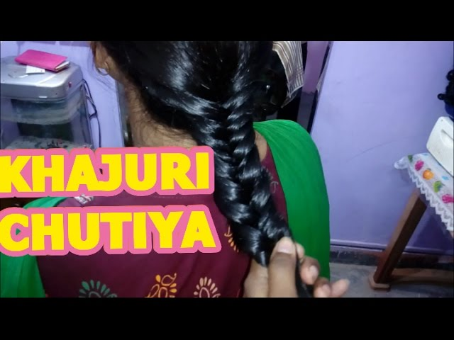 How To Make Khajuri Chutiya دیدئو Dideo