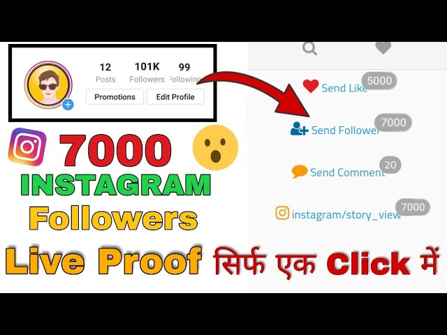 how to increase free instagram followers and likes 2020 instagram likes and follower kaise badhaye youtube Get 7000 Followers In One Click How To Increase Followers On Instagram دیدئو Dideo